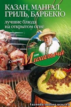 Готовить мясо в сметанном соусе