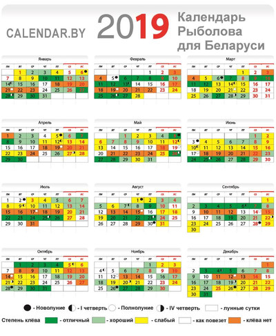 http://fazenda-molier.ucoz.ru/_fr/0/s9579976.jpg